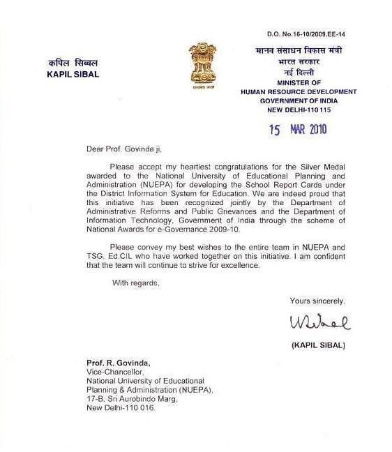 Appreciation/Letter From Kapilsibal